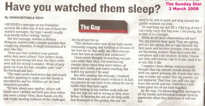 Have you watched them sleep
